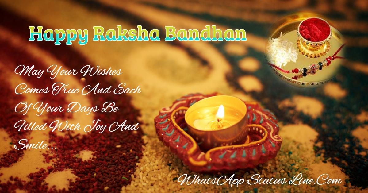 Raksha Bandhan Status 2019 Happy Raksha Bandhan Wishes Messages