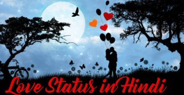Love Status Video Download Sad Love Status