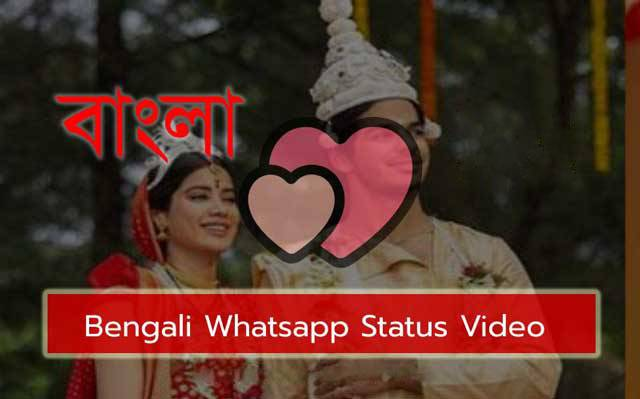 Love feeling Bengali Whatsapp Status Video Download