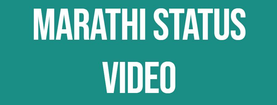 Marathi Whatsapp Status Video Download