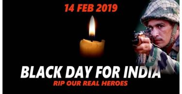 14 February Pulwama Attack Status Video