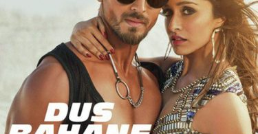 Dus Bahane Baaghi 3 Song Status Video Download