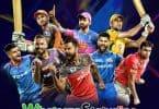 Vivo IPL 2020 Ab Khel Bolega Status Video