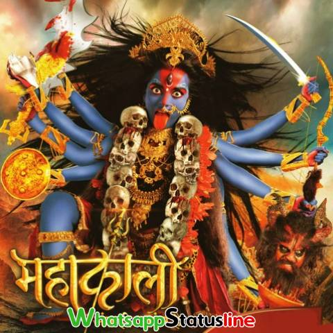 Mahakali Whatsapp Status Video