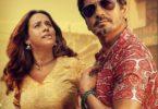 Baarish Ki Jaaye Song B Praak Whatsapp Status Video