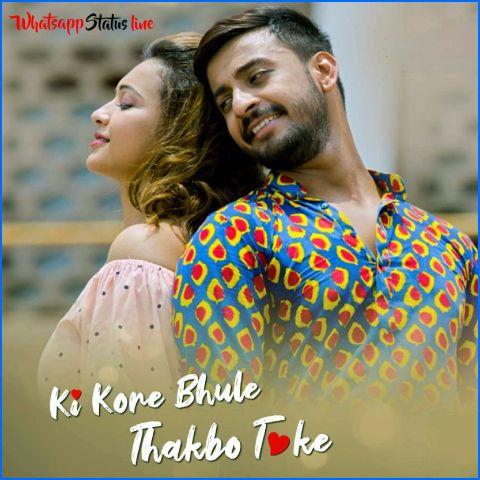 Ki Kore Bhule Thakbo Toke Song Jubin Nautiyal Status Video