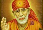 Sai Baba Full Screen Whatsapp Status Video