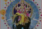 Vishwakarma Puja Whatsapp Status Video