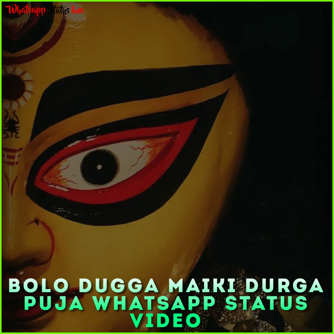 Bolo Dugga Maiki Durga Puja Whatsapp Status Video