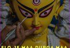 Elo Je Maa Durga Maa Puja Song Whatsapp Status Video