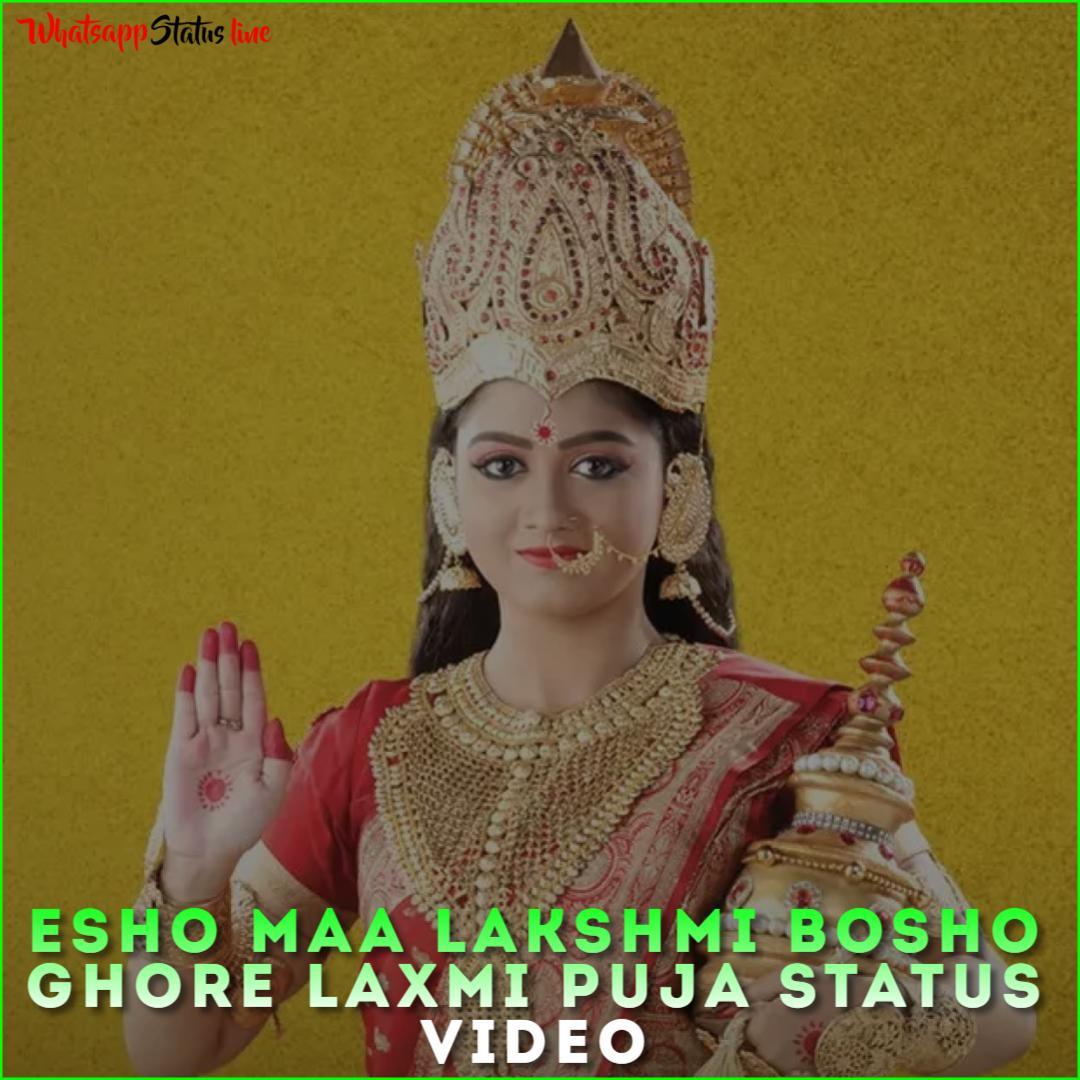 Esho Maa Lakshmi Boso Ghore Laxmi Puja Status Video
