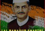Lal Bahadur Shastri Jayanti Whatsapp Status Video